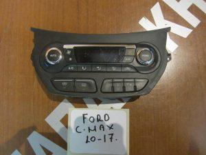 Ford C-Max 2010-2017 χειριστήριο κλιματισμού-A/C