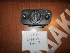 ford c max 2010 2017 diakoptis foton tablo 300x225 Ford C Max 2010 2017 διακόπτης φώτων ταμπλώ