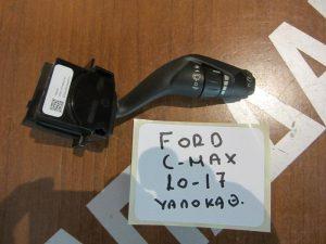 ford c max 2010 2017 diakoptis katharistiron 300x225 Ford C Max 2010 2017 διακόπτης καθαριστήρων