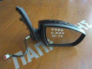 ford c max 2010 2017 kathreptis dexios ilektrikos mavros fos asfalias 300x225 Ford C Max 2010 2017 καθρέπτης δεξιός ηλεκτρικός μαύρος φως ασφαλείας