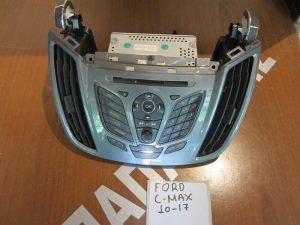 ford c max 2010 2017 radio cd 300x225 Ford C Max 2010 2017 ράδιο cd μονό πρόσοψη