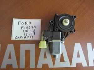 ford fiesta 2008 2013 dithyro moter grylon parathyron aristero 300x225 Ford Fiesta 2008 2013 δίθυρο μοτέρ γρύλλου παραθύρων αριστερό