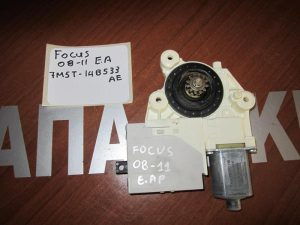 Ford Focus 2008-2011 μοτέρ ηλεκτρικών παραθύρων εμπρός αριστερό (ΚΩΔ:7M5T-14B533AE)