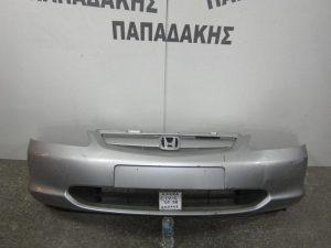 Honda Civic 2001-2005 3θ/5θ προφυλακτήρας εμπρός ασημί
