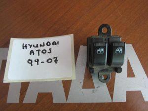 Hyundai Atos Prime 1999-2007 διακόπτης ηλεκτρικός παραθύρων αριστερός 2πλός