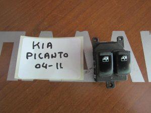 kia picanto 2004 2011 diakoptis ilektrikos parathyron aristeros 2plos 300x225 KIA Picanto 2004 2011 διακόπτης ηλεκτρικός παραθύρων αριστερός 2πλός
