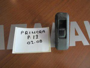 nissan primera p12 2002 2008 diakoptis ilektrikos parathyron ebros dexios 300x225 Nissan Primera P12 2002 2008 διακόπτης ηλεκτρικός παραθύρων εμπρός δεξιός