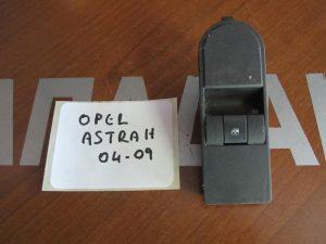 opel astra h 2004 2009 diakoptis ilektrikos parathyron ebros dexios 300x225 Opel Astra H 2004 2009 διακόπτης ηλεκτρικός παραθύρων εμπρός δεξιός