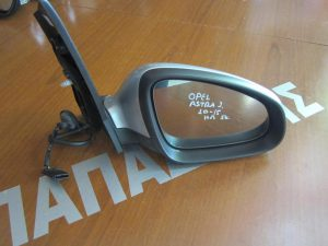 Opel Astra J 2010-2015 καθρέπτης δεξιός ηλεκτρικός ασημί