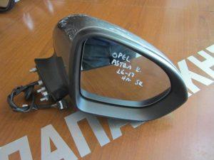 opel astra k 2016 2017 kathreptis dexios ilektrikos molyvi 300x225 Opel Astra Κ 2016 2018 καθρέπτης δεξιός ηλεκτρικός μολυβί