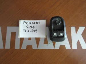 peugeot 206 1998 2009 diakoptis ilektrikos parathyron aristeros 2plos.. 300x225 Peugeot 206 1998 2009 διακόπτης ηλεκτρικός παραθύρων αριστερός 2πλός