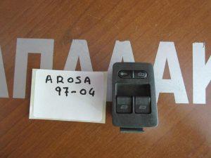 Seat Arosa 1997-2004 διακόπτης ηλεκτρικός παραθύρων αριστερός 2πλός
