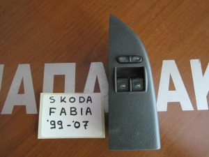 Skoda Fabia 1999-2007 διακόπτης ηλεκτρικός παραθύρων αριστερός 4πλός
