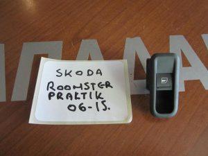 Skoda Roomster-Praktik 2006-2015 διακόπτης ηλεκτρικός παραθύρων εμπρός δεξιός