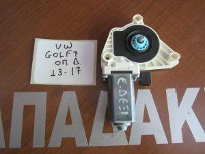 vw golf 7 2013 2017 moter grylon parathyron ebros dexi 300x225 VW Golf 7 2013 2017 μοτέρ γρύλλου παραθύρων εμπρός δεξί