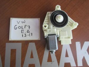 vw golf 7 2013 2017 moter grylon parathyron piso dexi 300x225 VW Golf 7 2013 2017 μοτέρ γρύλλου παραθύρων πίσω δεξί