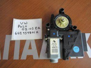 vw polo 2002 2005 moter ilektrikon parathyron ebros dexio kod6q2959801a 300x225 VW Polo 2002 2005 μοτέρ ηλεκτρικών παραθύρων εμπρός δεξιό (ΚΩΔ:6Q2959801A)