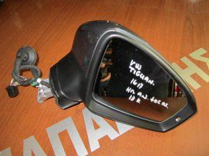 VW Tiguan 2016-2017 καθρέπτης δεξιός ηλεκτρικά ανακλινόμενος φως ασφαλείας μολυβί