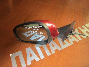 alfa romeo mito 2008 2016 kathreptis aristeros ilektrikos bornto 2 300x225 Alfa Romeo Mito 2008 2016 καθρέπτης αριστερός ηλεκτρικός μπορντώ
