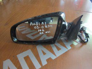 audi a3 2003 2008 kathreptis aristeros ilektrika anaklinomenos mavros 3thyro 300x225 Audi A3 2003 2008 καθρέπτης αριστερός ηλεκτρικά ανακλινόμενος μαύρος 3θυρο