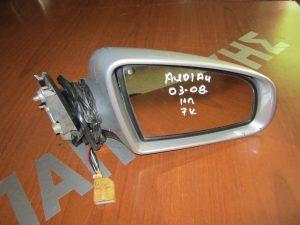 Audi A4 2003-2008 καθρέπτης δεξιός ηλεκτρικός ασημί 7 καλώδια