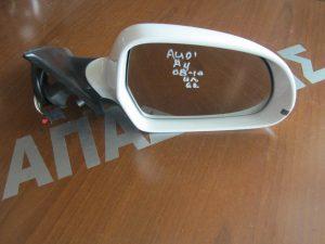 Audi A4 2008-2010 καθρέπτης δεξιός ηλεκτρικός άσπρος 6 καλώδια