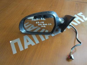 Audi A5 2007-2010 5θυρο καθρέπτης αριστερός ηλεκτρικά ανακλινόμενος ανθρακί