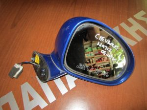 Chevrolet Matiz 2005-2009 καθρέπτης δεξιός ηλεκτρικός μπλε