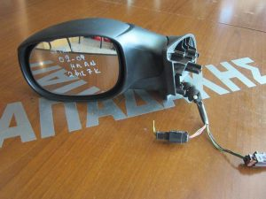 Citroen C3 2002-2009 καθρέπτης αριστερός γαλλικός ηλεκτρικά ανακλινόμενος άβαφος