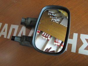 fiat doblo 2001 2010 kathreptis dexios aplos avafos 300x225 Fiat Doblo 2001 2010 καθρέπτης δεξιός απλός άβαφος
