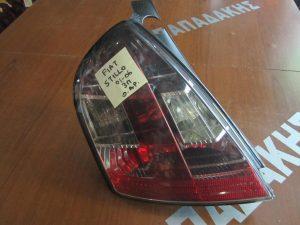 Fiat Stilo 2001-2006 3θυρο φανάρι πίσω αριστερό
