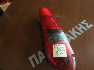 ford fiesta 2002 2006 fanari piso aristero 5thyro 300x225 Ford Fiesta 2002 2006 φανάρι πίσω αριστερό 5θυρο