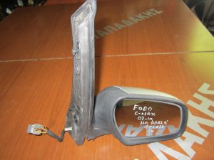 ford focus c max 2007 2010 kathreptis dexios ilektrikos asimi flas fos asfalias 300x225 Ford Focus C Max 2007 2010 καθρέπτης δεξιός ηλεκτρικός ασημί (φλας φως ασφαλείας)