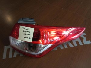 Ford Kuga 2012-2016 φανάρι πίσω δεξί