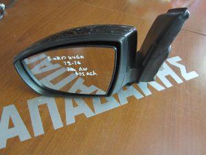Ford Kuga 2012-2016 καθρέπτης αριστερός ηλεκτρικά ανακλινόμενος μολυβί (φως ασφαλείας)