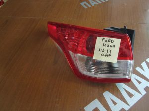 ford kuga 2012 2017 fanari piso aristero 2 300x225 Ford Kuga 2012 2017 φανάρι πίσω αριστερό