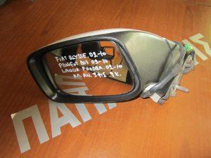 Lancia Phedra 2002-2010 καθρέπτης αριστερός ηλεκτρικά ανακλινόμενος άσπρος