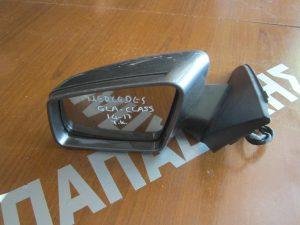 mercedes gla class 2014 2017 kathreptis aristeros ilektrikos gkri 300x225 Mercedes GLA Class 2014 2017 καθρέπτης αριστερός ηλεκτρικός γκρί