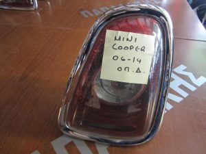 Mini Cooper 2006-2014 φανάρι πίσω δεξί (άσπρο φλας)