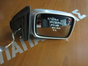 nissan x trail 2001 2007 kathreptis dexios ilektrika anaklinomenos asimi 300x225 Nissan X Trail 2001 2007 καθρέπτης δεξιός ηλεκτρικά ανακλινόμενος ασημί