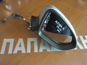 opel astra k 2016 kathreptis dexios ilektrikos asimi 300x225 Opel Astra K 2016 2018 καθρέπτης δεξιός ηλεκτρικός ασημί