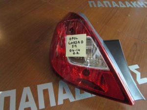 opel corsa d 2006 2014 5thyro fanari piso aristero 300x225 Opel Corsa D 2006 2014 5θυρο φανάρι πίσω αριστερό