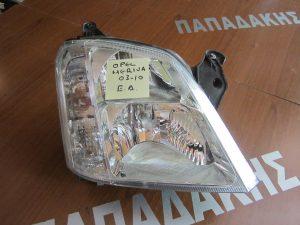 opel meriva 2003 2010 fanari ebros dexi 300x225 Opel Meriva 2003 2010 φανάρι εμπρός δεξί