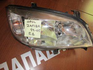 opel zafira a 1999 2005 fanari ebros dexi 300x225 Opel Zafira A 1999 2005 φανάρι εμπρός δεξί
