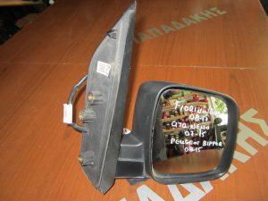 Peugeot Bipper 2008-2015 καθρέπτης δεξιός ηλεκτρικός άβαφος