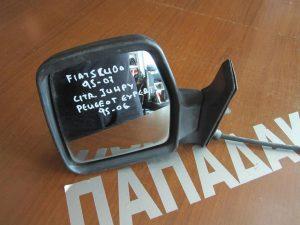 Peugeot Expert 1995-2006 καθρέπτης αριστερός μηχανικός άβαφος