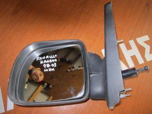 Renault Kangoo 1998-2003 καθρέπτης αριστερός γαλλικός μηχανικός άβαφος