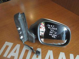seat altea xl 2005 2015 kathreptis dexios ilektrika anaklinomenos 7 kalodia aspros 300x225 Seat Altea XL 2005 2015 καθρέπτης δεξιός ηλεκτρικά ανακλινόμενος 7 καλώδια άσπρος