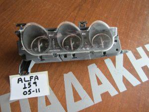 alfa romeo 159 2005 2011 organa thermokrasias venzinas 2 300x225 Alfa Romeo 159 2005 2011 όργανα θερμοκρασίας βενζίνας