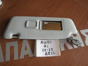audi a1 2010 2017 alexilio synodigou 300x225 Audi A1 2010 2017 αλεξήλιο συνοδηγού